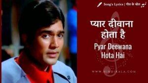kati-patang-1970-pyar-deewana-hota-hai
