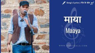 The Dewarists : Maaya | माया | Indian Ocean | Mohit Chauhan