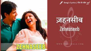 Hasee Toh Phasee (2014) – Zehnaseeb | ज़हनसीब | Chinmayi Sripada | Shekhar Ravjiani