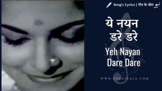 Kohra (1964) – Yeh Nayan Dare | ये नयन डरे डरे | Hemant Kumar