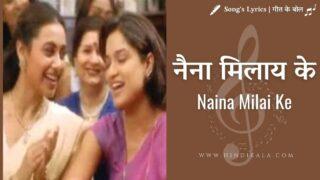 Saathiya (2002) – Naina Milai Ke | नैना मिलाय के | Sadhna Sargam | Madhushree