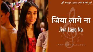 Talaash (2012) – Jiya Lage Na   जिया लागे ना   Sona Mohapatra   Ravindra Upadhyay