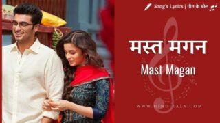 2 States (2014) – Mast Magan | मस्त मगन | Arijit Singh | Chinmayi Sripada