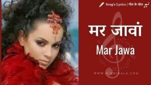 Fashion (2008) – Mar Jawa | मर जावां | Shruti Pathak | Salim Merchant