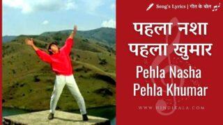 Jo Jeeta Wohi Sikandar (1992) – Pehla Nasha Pehla Khumar | पहला नशा पहला खुमार | Udit Narayan | Sadhana Sargam