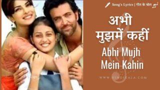 Agneepath (2012) – Abhi Mujh Mein Kahin | अभी मुझमें कहीं | Sonu Nigam