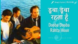 Mohit Chauhan / Silk Route : Dooba Dooba Rahta Hoon | डूबा डूबा रहता हूँ | Boondhein (1998)