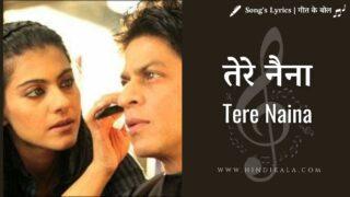 My Name Is Khan  (2010) – Tere Naina | तेरे नैना | Shafqat Amanat Ali Khan