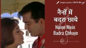 Mera Saaya (1966) - Naino Mein Badra Chhaye