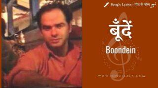 Mohit Chauhan / Silk Route – Boondein | बूँदें | Album – Boondein (1998)