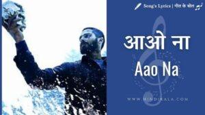 Haider (2014) - Aao Na