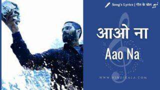 Haider (2014) – Aao Na | आओ ना | Vishal Dadlani