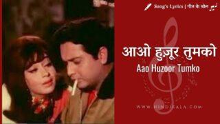 Kismat (1968) – Aao Huzoor Tumko | आओ हुज़ूर तुमको | Asha Bhosle