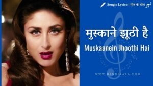 Talaash (2012) – Muskaanein Jhoothi Hai | मुस्काने झूठी है | Suman Sridhar