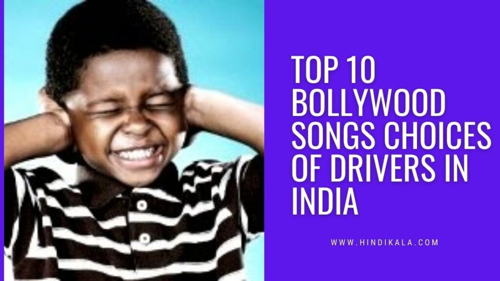 Top 10 Bollywood Songs choices of Auto/Bus/Taxi/Truck Drivers in India