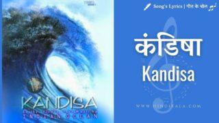 Indian Ocean – Kandisa | Album – Kandisa (2000)