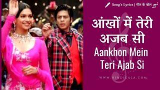 Om Shanti Om (2007) – Aankhon Mein Teri Ajab Si | आंखों में तेरी अजब सी | K. K.