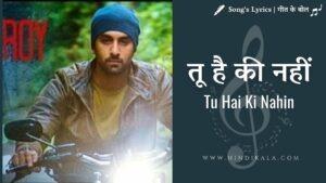 Roy (2015) – Tu Hai Ki Nahin   तू है की नहीं   Ankit Tiwari