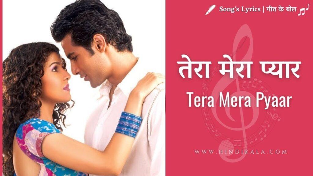 Read more about the article Kumar Sanu – Tera Mera Pyar | तेरा मेरा प्यार | 2004