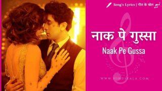 Bombay Velvet (2015) – Naak Pe Gussa | नाक पे जो गुस्सा | Neeti Mohan