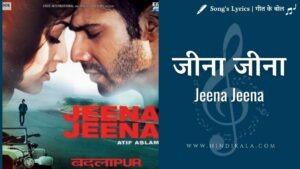 jeena-jeena-lyrics