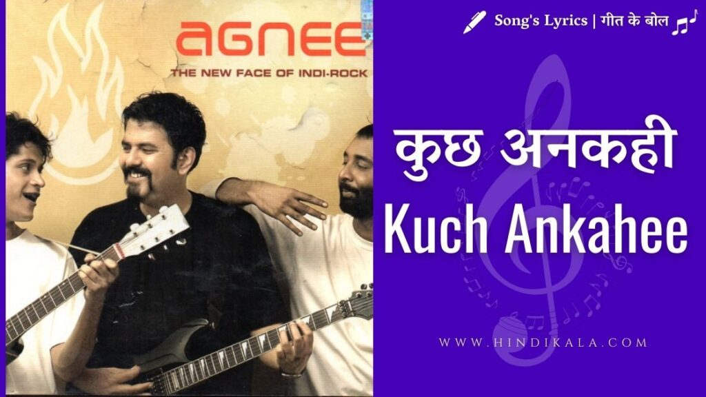 Kuch-Ankahee-by-Agnee