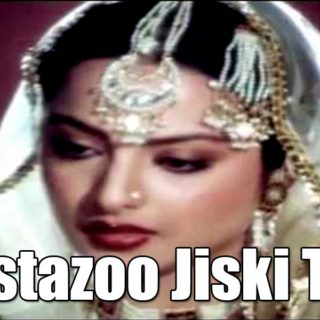 Justazoo Jiski Thi Us ko To Na Paaya Humne – Umrao Jaan (1981) | जुस्तजू जिसकी थी उस को तो न पाया हमने | Asha Bhosle