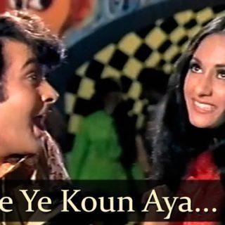 Samne Ye Kaun Aaya – Jawani Deewani (1972) | सामने ये कौन आया | Kishore Kumar