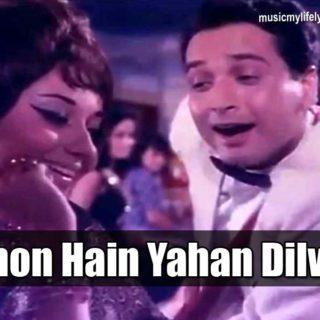 Lakhon Hain Yahan Dilwale – Kismat (1968)   लाखों हैं यहाँ दिलवाले   Mahendra Kapoor