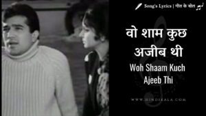 khamoshi-1969--woh-shaam-kuch-ajeeb-thi-lyrics