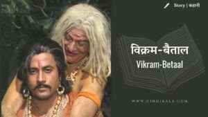 Vikram-Betal-all-Stories