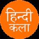 Hindi Kala logo final